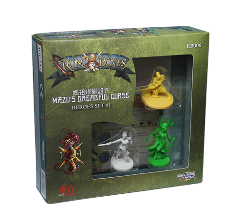 RUM AND BONES - SET DE HEROS REDOUTABLE FLE
